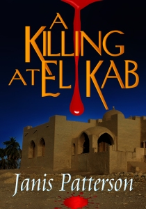 El Kab eBOOK COVER